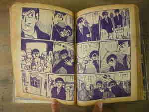 左ページ左上のコマは、蛭子さんへ影響を与えていると思わせる。