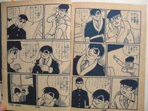 最終ページ。メガネの男は、作品を応募した劇画家。