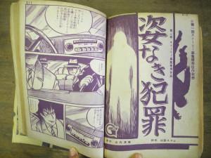 扉ページ。原作と脚色のクレジットあり。