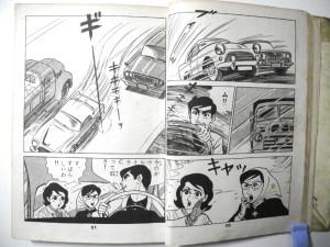 運転シーン。自動車のデザインが昭和40年代を感じさせる。