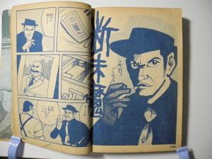 「断末魔」扉ページ。強面な殺し屋の表情にネクタイの柄のてんとう虫が印象的。