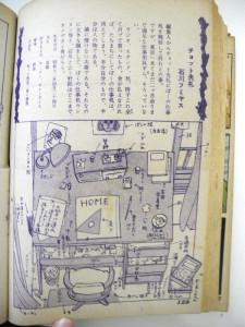 絵と文は石川フミヤス本人による。生年月日と生い立ち、好きなもの、趣味、代表作等の自己紹介。