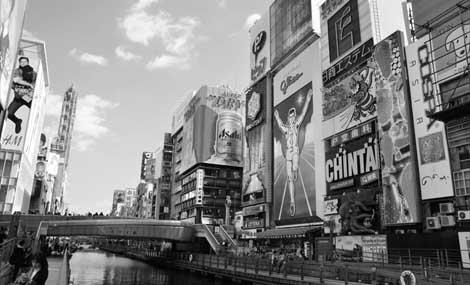 大阪・道頓堀の風景(写真はイメージです)。