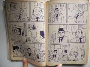 岡野さんの「傑作」をピカソの絵だと思い込み、嬉々として絵を飾る金貸しの欲野深兵衛。