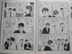 マリリン・モンローについて、とうとうと語る「奥村」。K氏の作品はテキストが多いのが特徴。