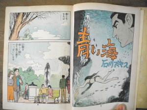 オリジナル(初出)は冒頭数ページはカラーです。再録はモノクロなのが個人的には残念。