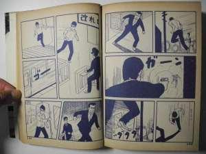 逃げる者、追う者。セリフがないまま一気に進行していくスタイルは松本作品の特徴のひとつである。