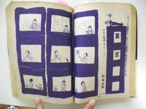 オリジナル版は見開きページから始まる(小学館クリエイティブ版は左ページから始まる)。