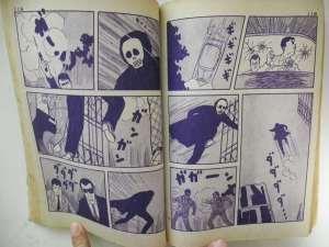 ドクロの仮面を付けた男の逃走、そして銃撃。アングル変化が目まぐるしいコマ割りでテンポ良く読ませる。