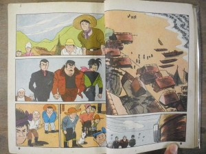 永島氏の作画と思われるページ。