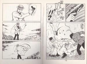 佐藤プロ新書版。全体に描き込みが少ないのが逆に新鮮である。