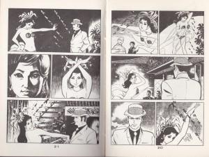 佐藤プロ新書版。ダンサーの作画は松森正氏の手によるものか?