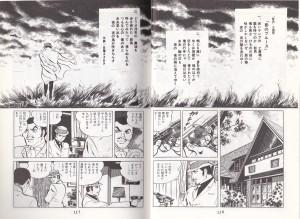 """プレイコミック版。""""影男""""主題歌『影のブルース』、作詞/佐藤まさあきと記載されている。"""